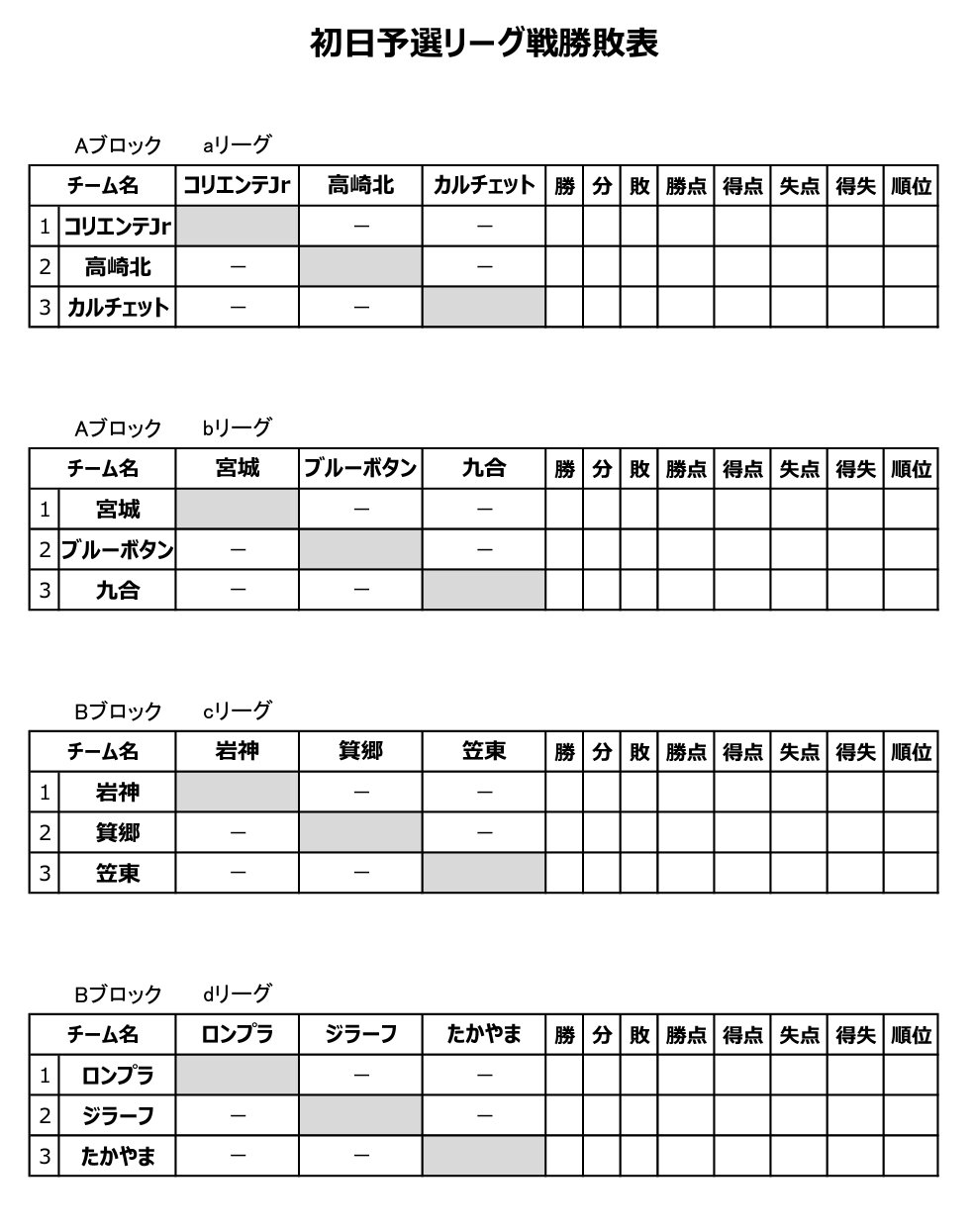 20171128114556_p.jpg